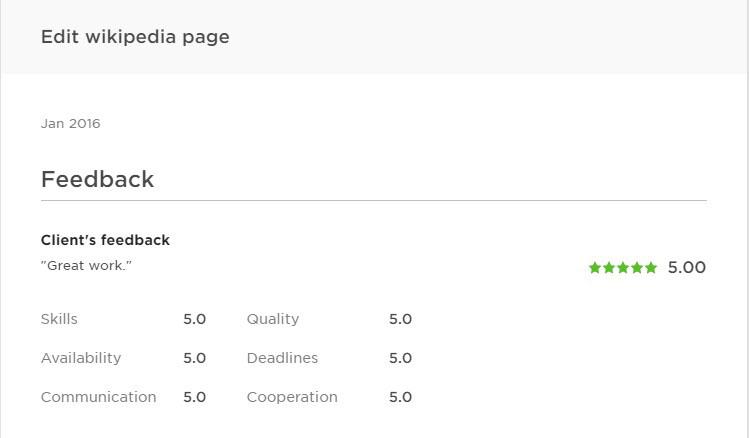 Create wikipedia page for company